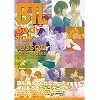 Body talk lesson for couples(アダルトDVD)